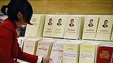 Си Цзиньпин выразил уверенность в прошлом