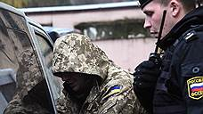 В украинских моряках не признали военнопленных