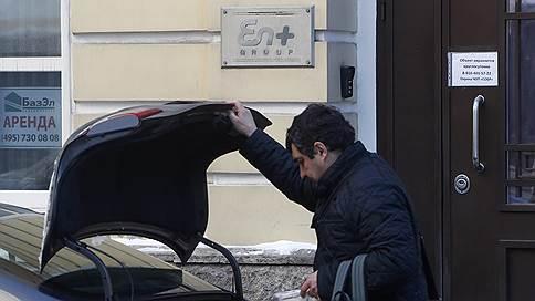 En+ может уехать в Калининград  / Если перерегистрацию одобрят американцы