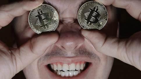 Биткойны непонятные  / Тест: что вы знаете о главной криптовалюте?