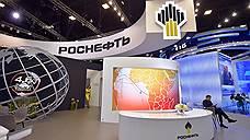 «Роснефть» выбрала покупателя акций