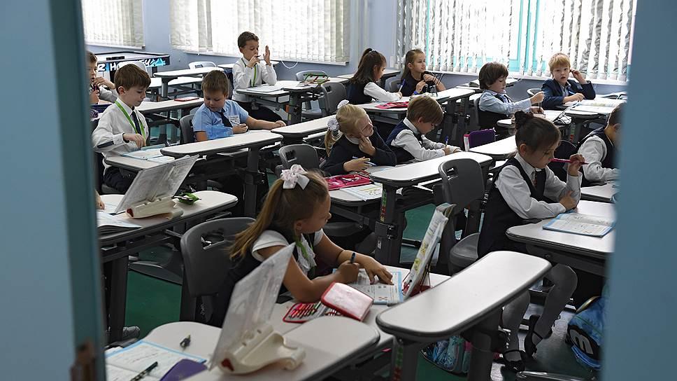 Как цифровое образование выводят в массы