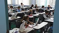 Цифровое образование выводят в массы