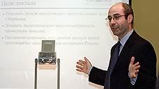 Британское ОПС с корыстными побуждениями в России