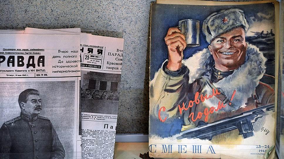 Что обещали отечественные газеты 100, 90, 80… 10 лет назад