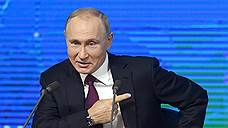 «Защитник славянских ценностей, щедрый фанат российского рэпа»