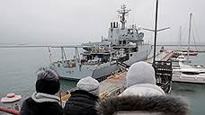 Над Черным морем прозвучало британское «Эхо»