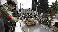 Основные события в Сирии в 2018 году
