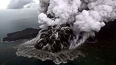 Вулкан и полная луна вызвали цунами