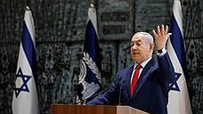 Израиль решился на досрочные выборы