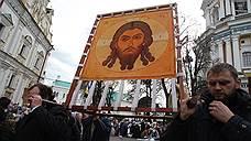 Украинская православная церковь обратилась в Конституционный суд