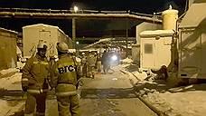Пожар в соликамской шахте привел к арестам