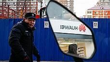 Китайский бизнес решил поддержать Huawei