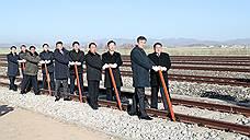 Две Кореи встали на пути соединения