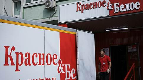 Силовики зашли за алкоголем  / В офисе и на складах сети «Красное& белое» идут следственные действия