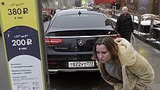 За неоплаченную стоянку на платной парковке в Москве придется отдать 5 тыс. руб.