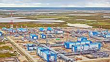 «Арктикгаз» запустил нефтяную часть Яро-Яхинского месторождения