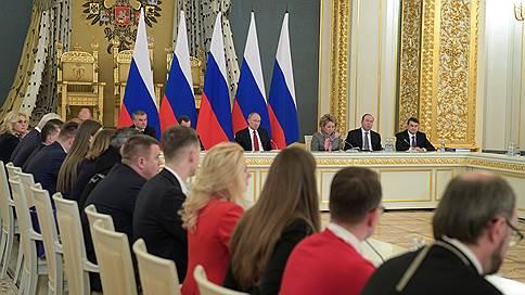 Владимир Путин дал Госсовет волонтерам  / Президент пообещал добровольцам упрощенный доступ к бюджету