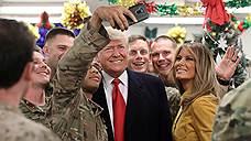 Дональд Трамп встретил Рождество в военных условиях