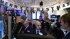 На биржах начались рождественские покупки