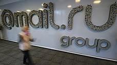 Mail.ru Group хочет консолидировать разработчика приложения Boom
