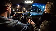 В России создан единый продавец радиорекламы