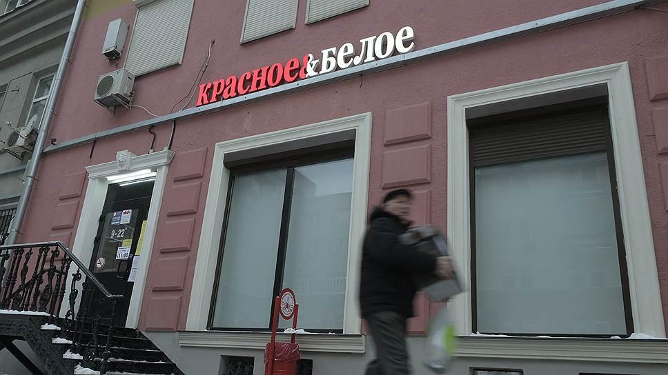 Почему ФСБ проводило обыски у алкогольных компаний