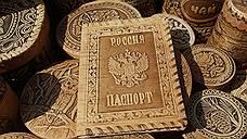 Черкесы просят уравнять их в правах с украинцами