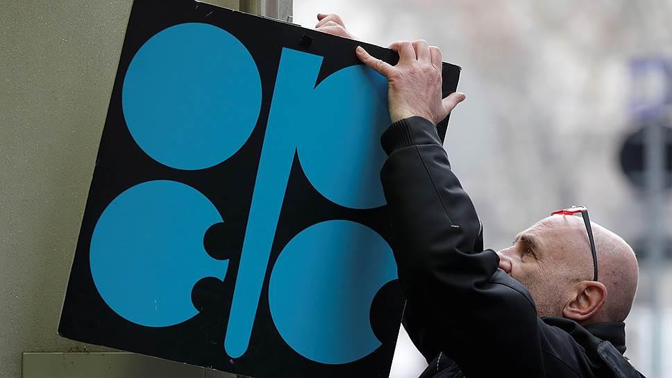 Зачем Россия и ОПЕК вновь сократят добычу вместе