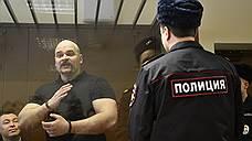 Националисту обновили приговор