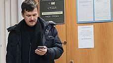 Бывших топ-менеджеров «Ленэнерго» наказали по всей мягкости закона