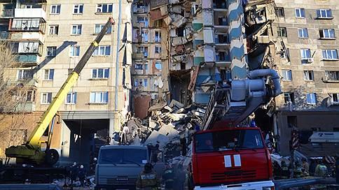 Взрыв газа омрачил Новый год  / В результате обрушения подъезда в Магнитогорске погибли 16 человек