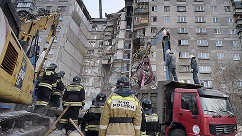 Из-под завалов дома в Магнитогорске извлекли тела 38 человек  / Продолжаются поиски еще троих жильцов обрушившегося подъезда