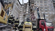 Из-под завалов дома в Магнитогорске извлекли тела 38 человек