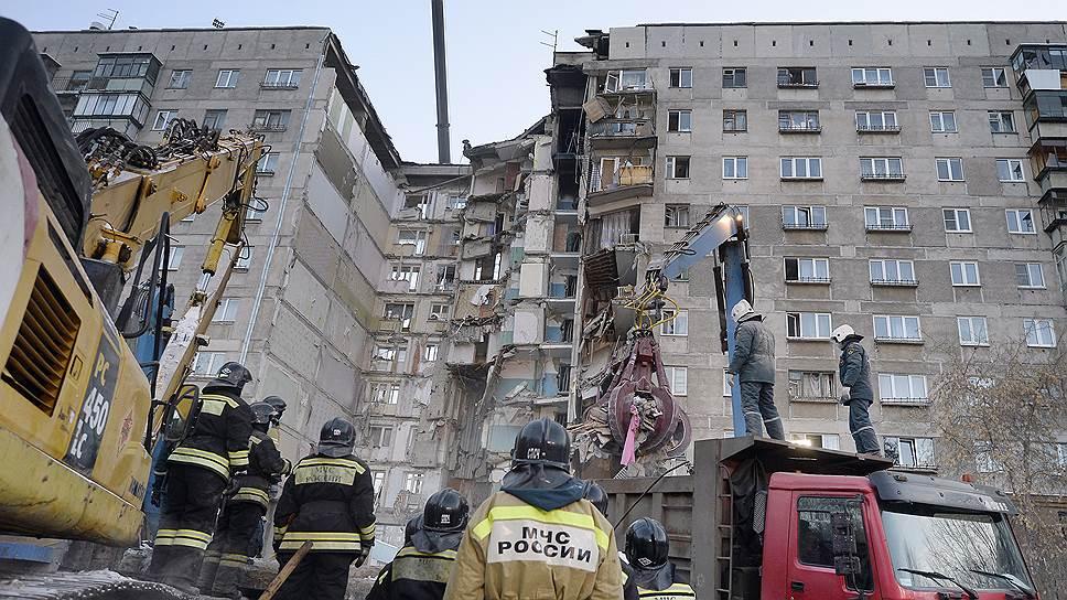 Как Магнитогорск переживает трагедию с 39 погибшими