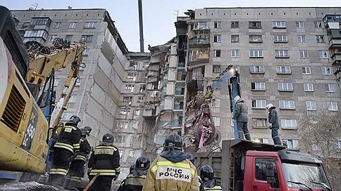 «Пока мы точно знаем только то, что был взрыв»  / Как Магнитогорск переживает трагедию с 39 погибшими