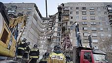 «Пока мы точно знаем только то, что был взрыв»