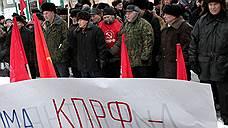 КПРФ пожаловалась на «Избирателя Татарстана»