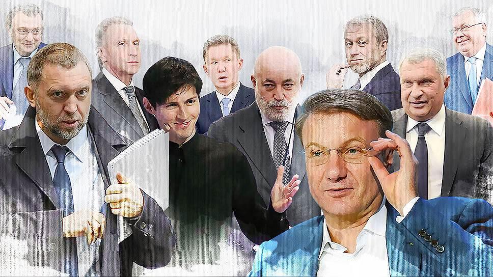 Лига выдающихся бизнесменов—6
