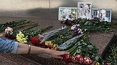 Российские журналисты погибли в Африке за $20тысяч