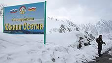 Абхазия и Южная Осетия отгородились от свиного гриппа