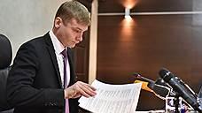 Премии хакасским чиновникам оказались завышенными в СМИ