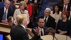 Дональду Трампу отказали в общении с Конгрессом