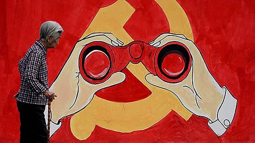 Интернет на постсоветском пространстве