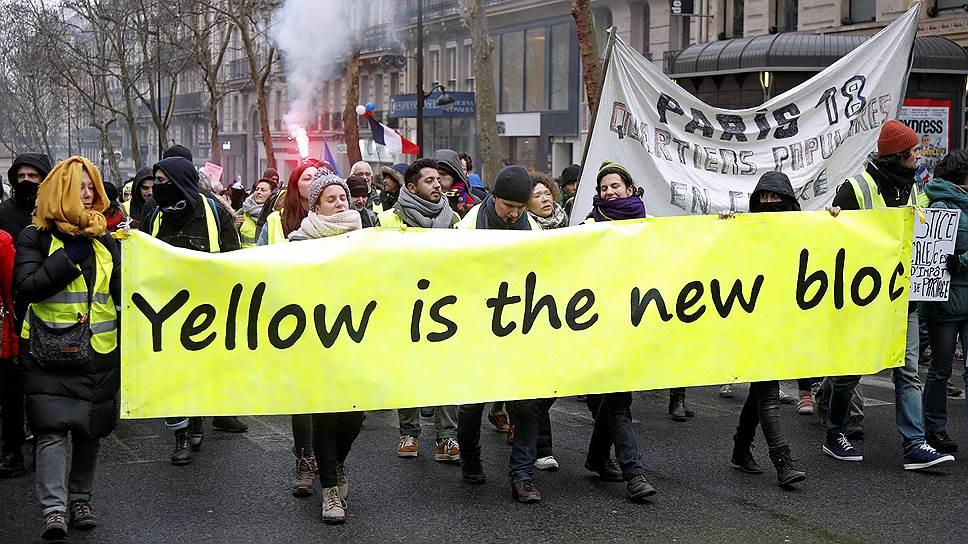 Как прошел «десятый акт» протестов в Париже