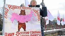«Отдадим Курилы японцам, так и Крым придется вернуть»