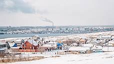 На Магнитогорск обрушилась взрывная рассылка