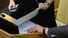 Депутаты пишут в Минтруд