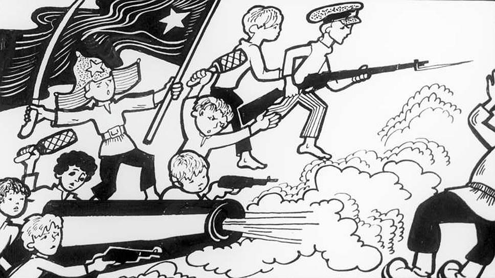 «Сказка о военной тайне, о Мальчише-Кибальчише и его твердом слове» заканчивается героическим наступлением Красной Армии