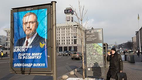 «Кто сегодня заинтересован в войне до последнего украинца?» // За голоса жителей юго-востока Украины поборются четыре кандидата